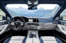 BMW X7 xDrive 40i