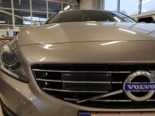 VOLVO V60 Summum Plug-in Hybrid