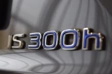LEXUS IS 300h Pack